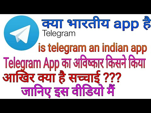 is telegram an indian app reality ||Telegram App का अविष्कार किसने किया india or other ||