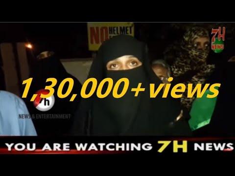 Shaadi mein Baja Gaanaa Rakhoge to Aisa hi Hoga 7H News | Hyderabad