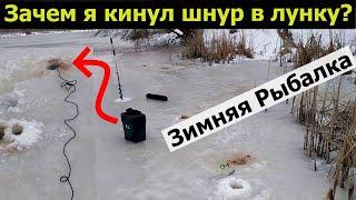 Закормил 6 лунок опустил камеру на 40 минут я в шоке Зимняя рыбака на реке Рыбалка в феврале 2021