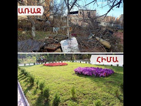 Աբովյան համայնքի Սևանի այգու բացումը