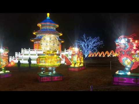 Zoolumination Chinese Lantern Festival at Nashville Zoo Sneak Peek & Opening Ceremony