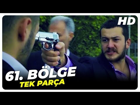 61.Bölge - Türk Filmi