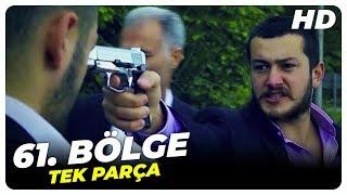 61.Bölge - Türk Filmi Tek Parça (HD)