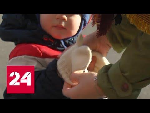 Первая репетиция зимы застала Москву врасплох - Россия 24