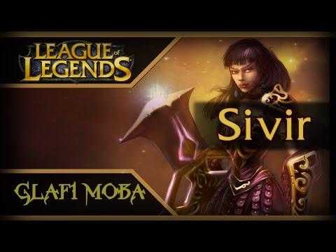 видео: Гайд Сивир Лига Легенд - guide sivir league of legends - ЛоЛ Гайд Сивир