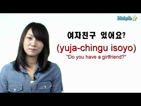 dating in korean phrases