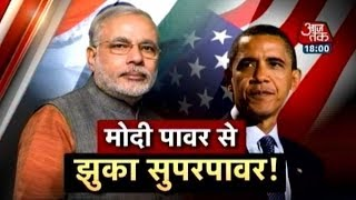 How will Modi & Obama's meeting turn out to be?