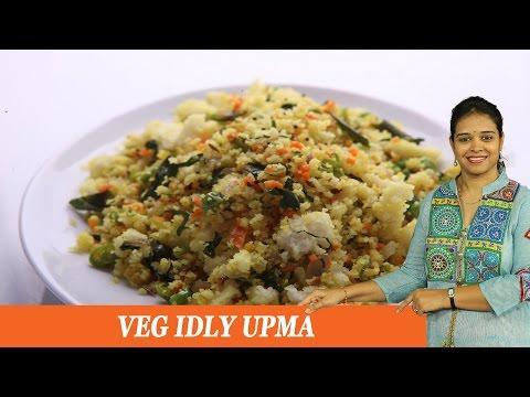 VEG IDLY UPMA - Mrs Vahchef