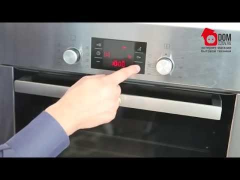 Как снять ключ с духовки бош