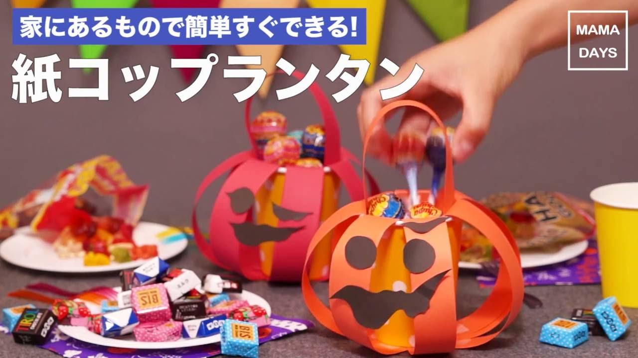 halloween pranks dailymotion