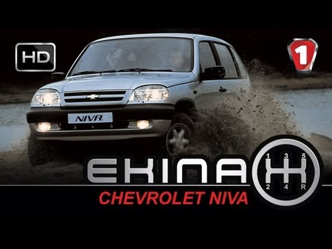 Chevrolet Niva 1 покоління (рестайлінг) Кроссовер