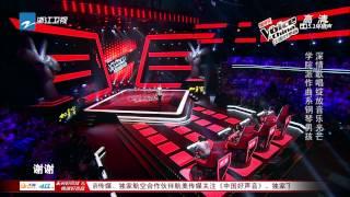 中國好聲音 2014 08 01 第三季   第三期 HDTV全場完整版