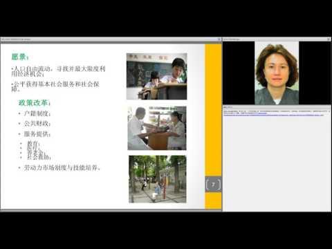 包容性城镇化与城乡一体化:中国经验分享