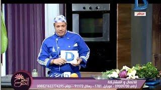 النص الحلو|مطبخ شم النسيم(رنجة بالبرتقال + فسيخ  بالزيت + فطيرة الرنجة بالخضار)مع الشيف احمد المغازي