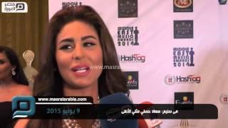 مصر العربية | مى سليم: سعاد حسني مثلي اﻷعلى
