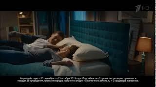 Реклама Аскона - Октябрь 2019