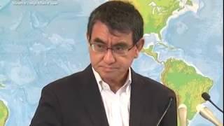 河野外務大臣会見(令和元年7月2日)