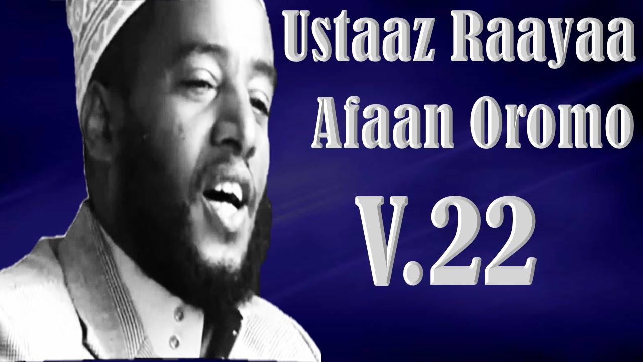 Download Raayyaa Abbaa Maccaa Vol. 22 | Nashidaa Afaan Oromo