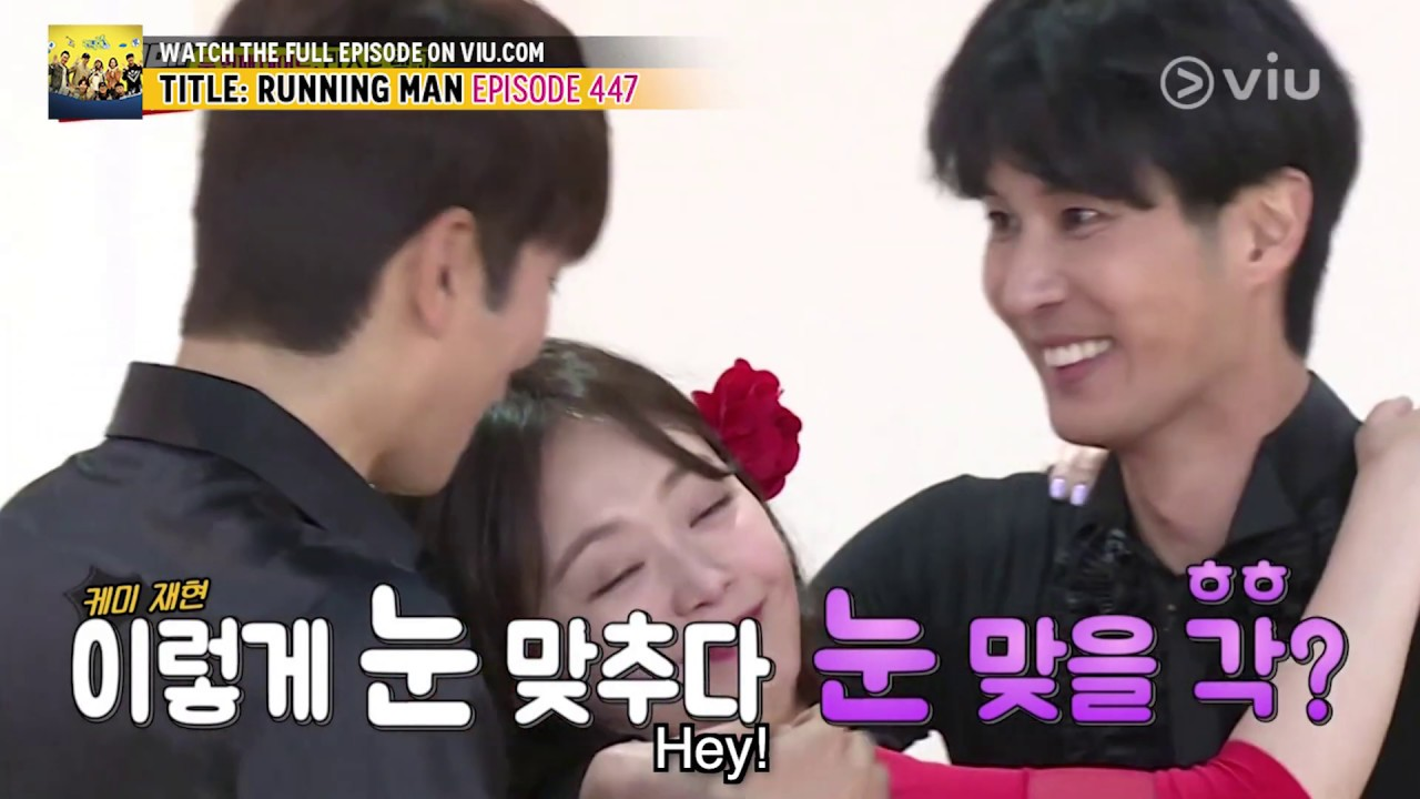 Passionate Date with Jeon So Min! (Running Man EP 447 w/ Eng Subs)