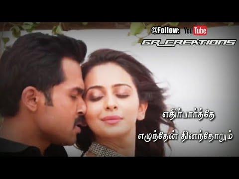Tamil WhatsApp status Lyrics || Oru veetil...
