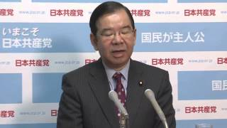 11月21日 志位和夫委員長が会見.
