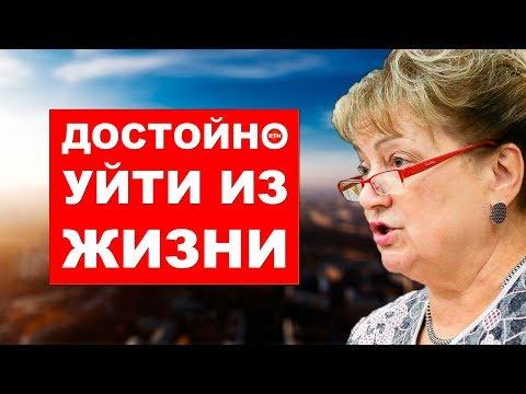 Депутат озвучила ШОКирующую Правду о медицине...Россия превращается в больничную палату!   RTN