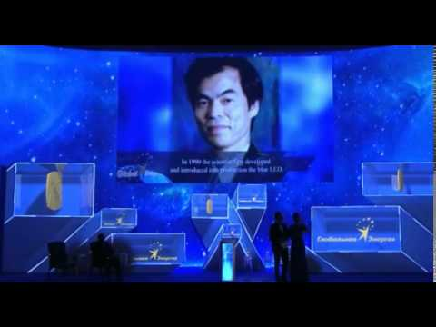 2015. The XIII Global Energy Prize Award Ceremony