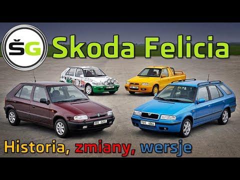 Skoda Felicia - Historia, Zmiany, Wersje | Skoda Gadać