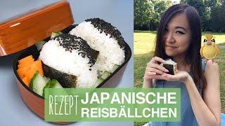 REZEPT: Onigiri (Japanische Reisbällchen) | Picknick im Park und Pokémon GO spielen