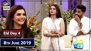 Good Morning Pakistan | Eid Day 4 | Hira & Mani (Salman )  | 8th June 2019