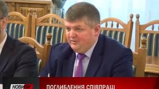 Міжнародна співпраця України та Угорщини поглиблюється