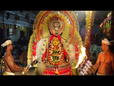 Vaidyanatha Dharma Nema, Panjimara Gutthu