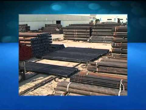 Industrial Material Supply FZCO