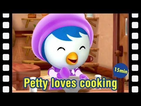 #27 Petty loves cooking (15min) | Kids movie | kids animation | Animated Short | Pororo Mini Movie