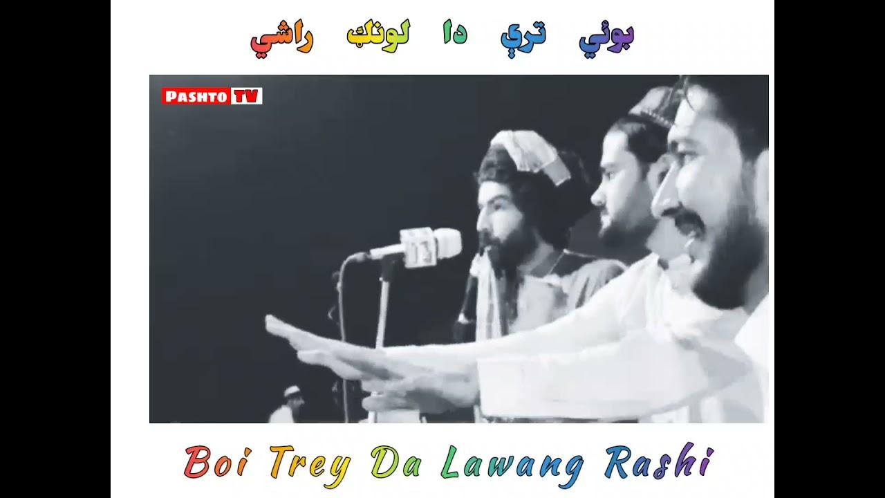 Munir Buneri Pashto New Poetry | منير بونيري پشتو غزل