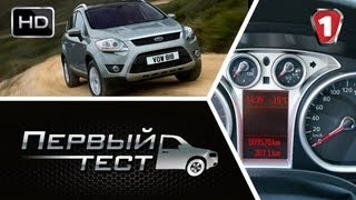 Ford Kuga 2.5 Turbo (2010).