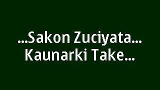 UMAR M SHARIF || ZAN BAKI RIKO || LYRICS VIDEO 2017