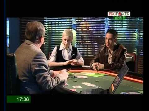 Лимпер в покере