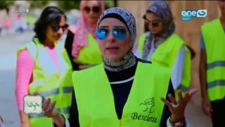 حياتنا - بسكلتة الخير ماراثون دراجات يوزع أكل سوري لفقراء مصر