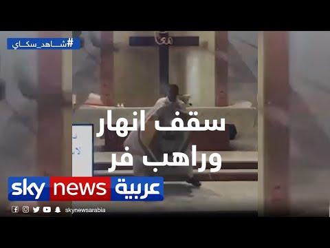 ماذا فعل انفجار بيروت في كنيسة  - نشر قبل 54 دقيقة