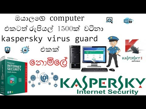 Kaspersky Internet Security 2018 Fully Free Without Crack