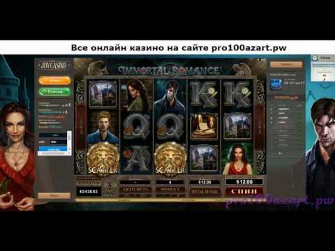 Casino Land - Лудовод в Джой Казино (Joy Casino) - Часть 2из YouTube · Длительность: 1 час5 мин6 с