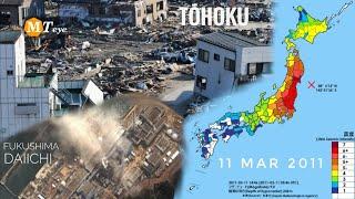 11 marzo 2011 ore 14:46 utc+9terremoto 9.0 del tohoku con successivo tsunami e crisi alla centrale fukushima dai-ichiospiti presenti: antonio moscatello, giu...