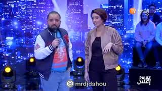 Adoula w Robotic hhhhhh Vendredi machi 3adi avec sofiane عدولة يروبلها ماشي عادي