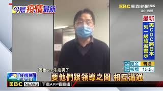 最新》「不用解釋!」武漢醫院搶命 護士遭要求清掃廁所