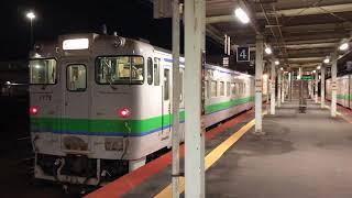 国鉄型気動車(一部改造車)普通列車が集う夜の苫小牧駅 Tomakomai Sta,Muroran Line,Hokkaido,Japan