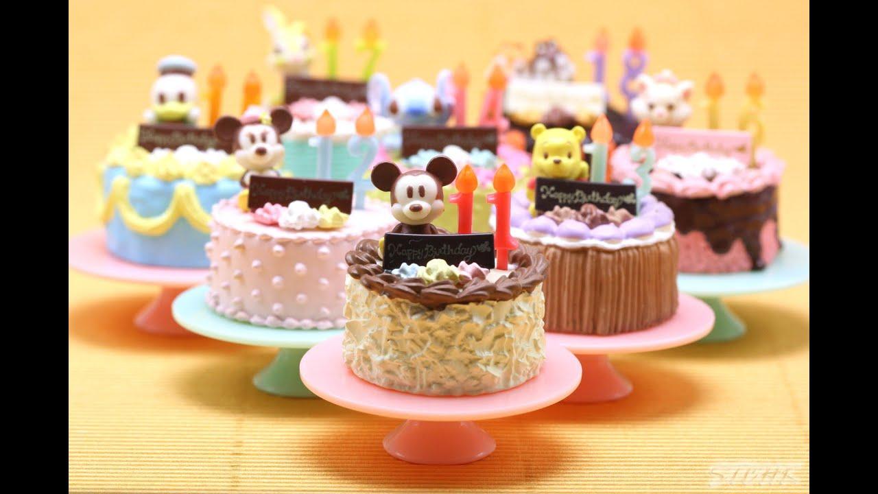 Re Ment Disney Character Happy Birthday Cake 迪士尼卡通人物快樂生日