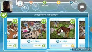 Как заработать много денег в Sims FreePlay