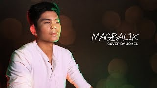 Auxtreme Jomel Covers Magbalik by Callalily