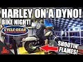 Harley on a Dyno! Cycle Gear Bike Night - Harley Low Rider S